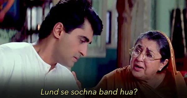 We Made 'Hum Saath Saath Hain Unsanskari' By Swapping It With 'Sacred Games 2' Dialogues