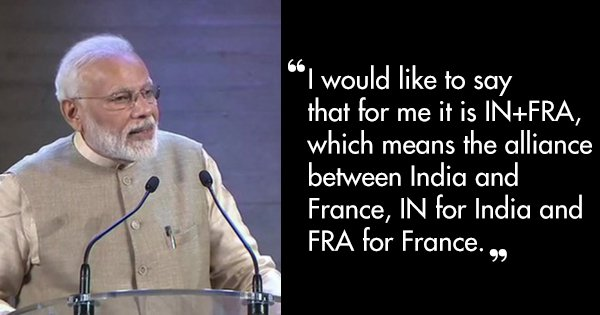 Modi Coins Another Acronym In France, Calls India-France Partnership 'INFRA'