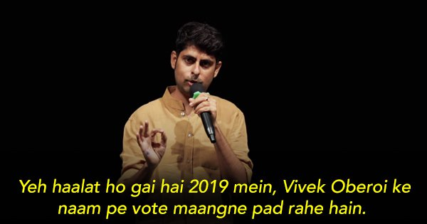 Varun Grover Ruthlessly Breaks Down The 2019 Indian Election Circus In His Latest Stand-Up