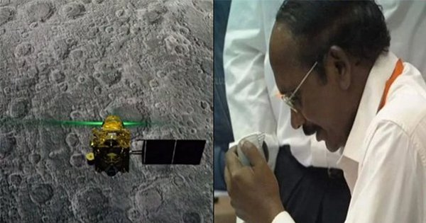 ISRO Now Moves Focus To 'Gaganyaan' As Search For Vikram Lander Ends Today