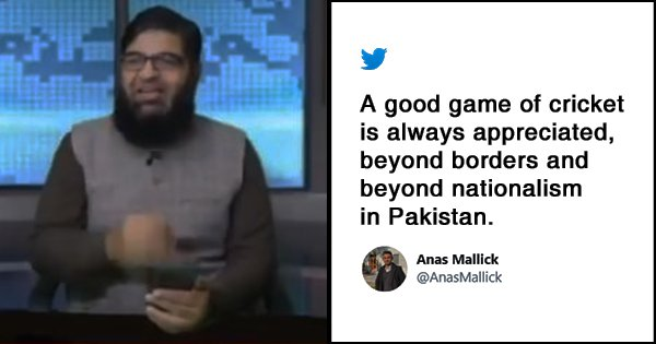 Cricket Beyond Borders: Video Of A Pakistani News Anchor Praising Indian Cricket Team Goes Viral