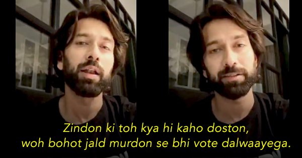 Nakuul Mehta Takes On The Abusers Of Power Amidst A Pandemic In Hard-Hitting Poem