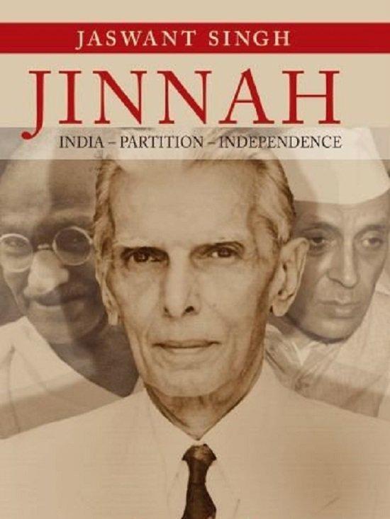 we nehru book pdf