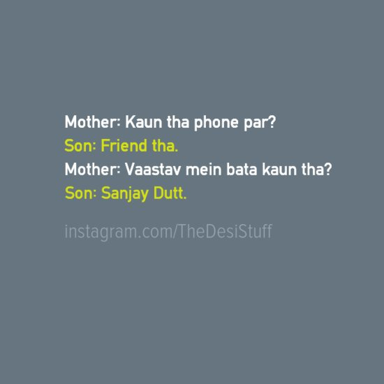 15 Funny Indian Lines You'll Have To Be A Little Punny To