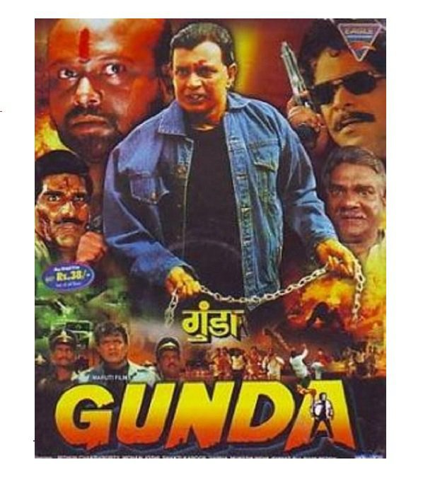 gunda 1998 mp3 songs download