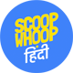 ScoopWhoop Hindi