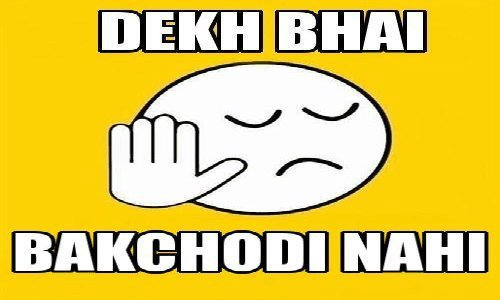 Dekh Bhai' Memes Are The New Rage. This Compilation Will Show You ...