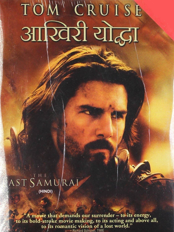 download hollywood movie legion in hindi