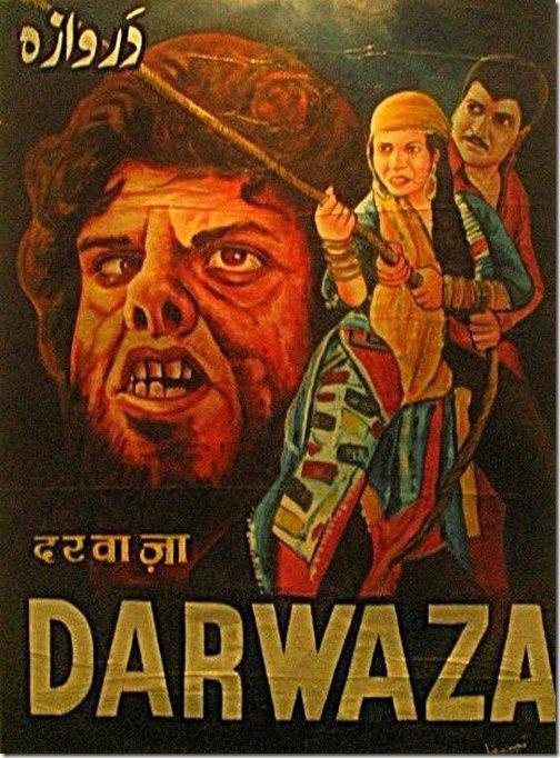 thirteen ghosts movie download in tamil