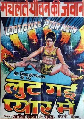 Bangla b grade movie 039choshomkhor039 sensual parts - 3 3